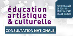 2012_educartistique